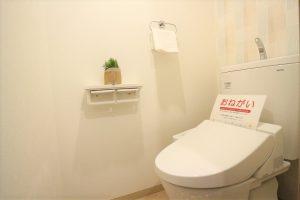 武庫之荘コーポラス303号